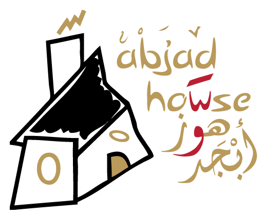 Entreprise Culturelle Abjad Howse