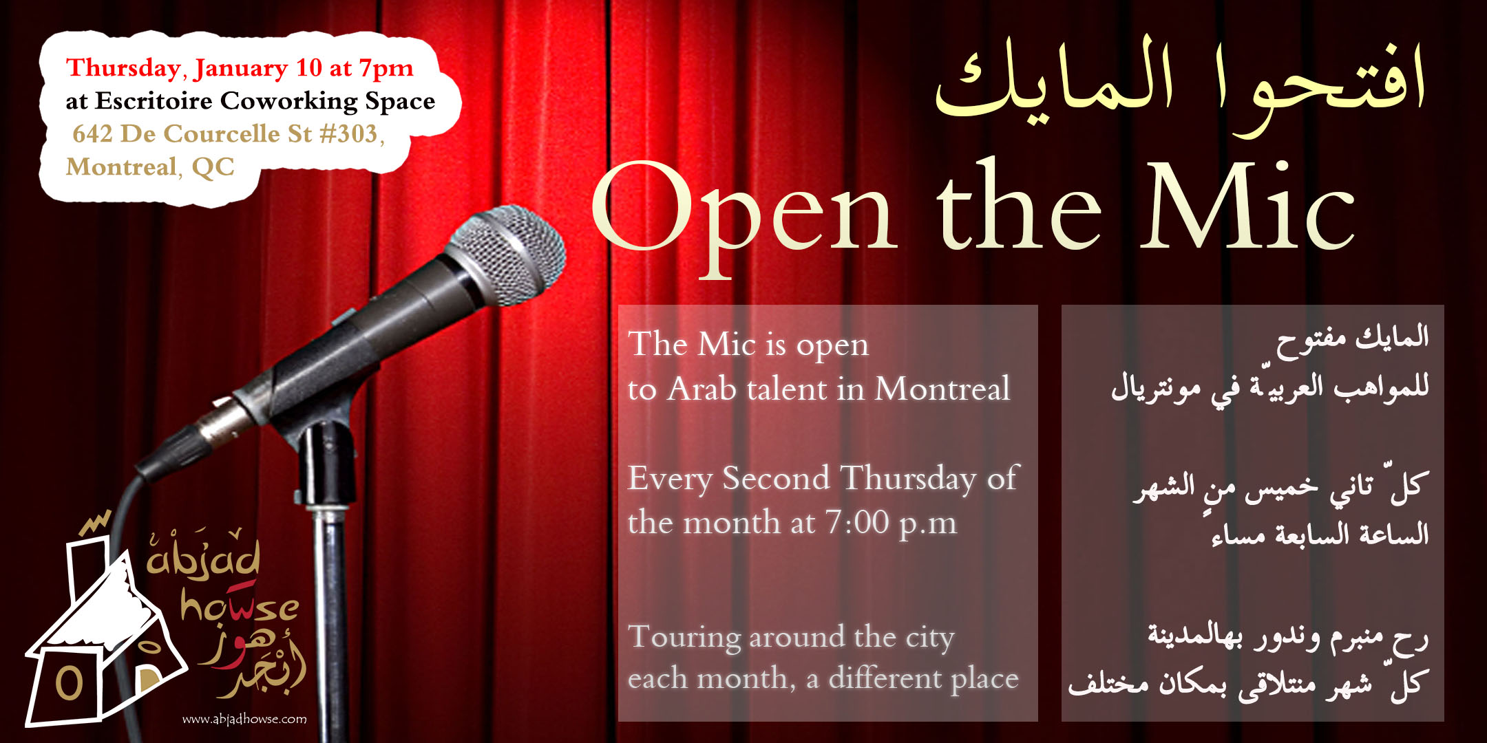The mic is open for Arabic talents and friends once every month in Montreal